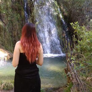 Foto Las Encinas